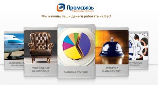 атф банк кредит наличными