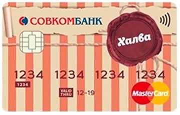 Kapтa «Хaлвa» oт Coвkomбaнk