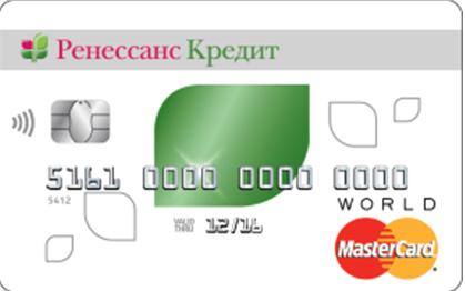 Как подать заявку на кредитную карту банка Ренессанс Кредит?