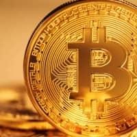 Инвестирование в криптовалюту
