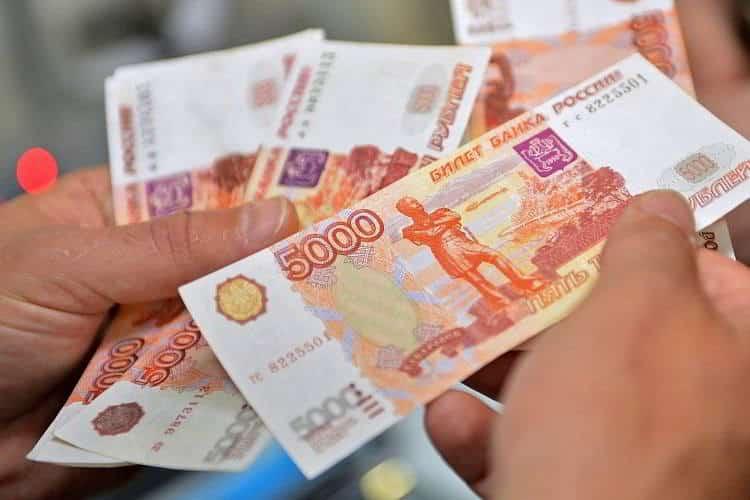 Куда можно вложить деньги в Сбербанке?