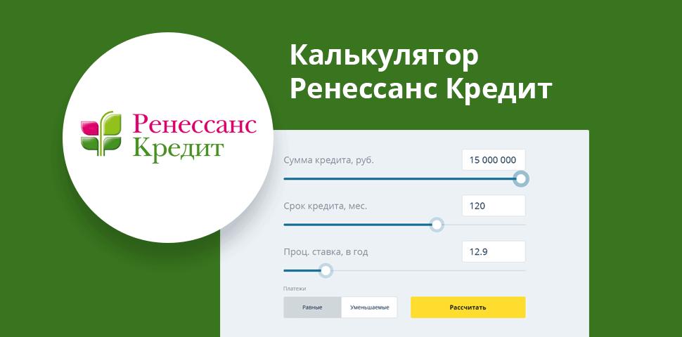 Яндекс деньги кредит онлайн для жителей узбекистана