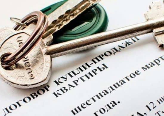 На что обратить внимание при покупке недвижимости в Черногории