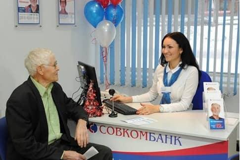 Вклады для пенсионеров в Совкомбанке