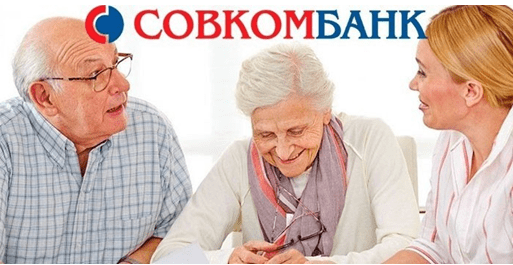 Пенсионная карта от Совкомбанка