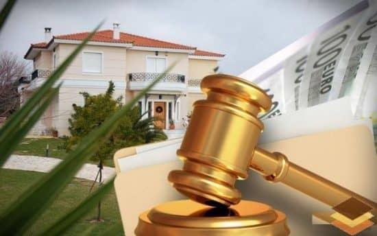 Недвижимость на Кипре на аукционе