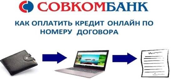 какие банки одобряют кредиты онлайн кредит на машину беларусбанк калькулятор