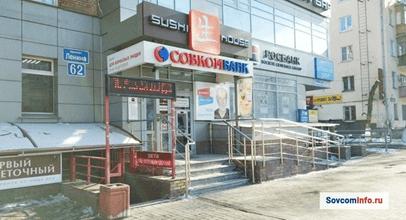 Партнеры Совкомбанка: банки, магазины