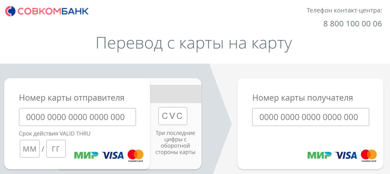 снятие денег с кредитной карты q1 2019 скачать бесплатно