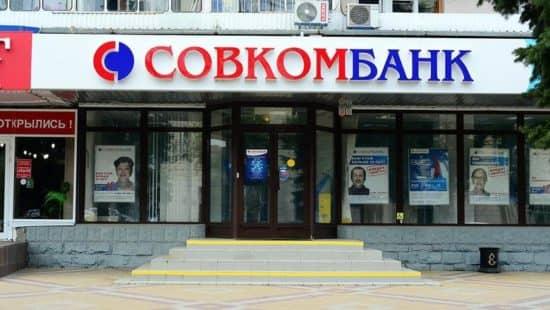 Взять займ от частного лица в москве