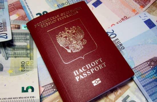 Необходимые документы: гражданство Австрии