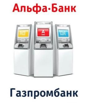 Объединение банкоматов и причины этого явления