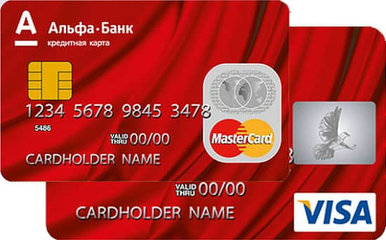 как получить кредитную карту альфа банка займите 10000 срочно