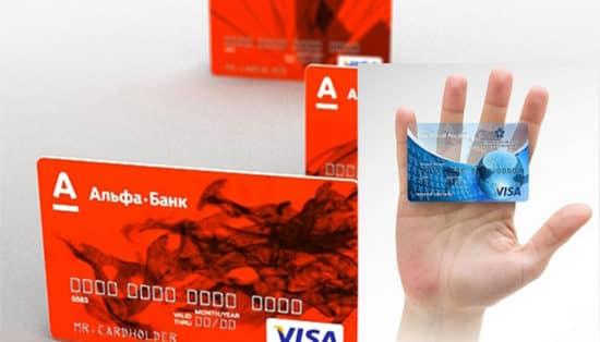 Что такое виртуальная карта Альфа-Банка?