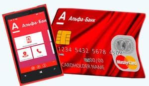 Как узнать остаток по кредиту по телефону