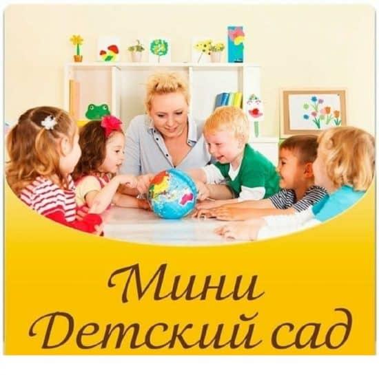 Уход за пожилыми и детьми