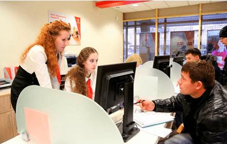 • Активация карты в банковском отделении