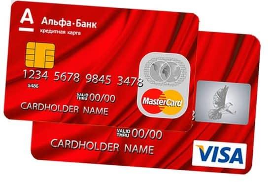 где можно оформить кредитную карту альфа банка ростов быстрый займ на дом с курьером