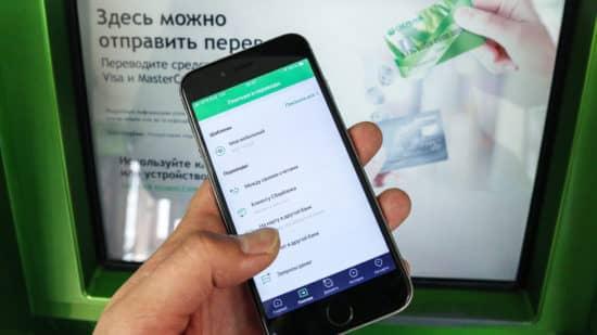 Узнать баланс по карте Сбербанка используя только мобильный телефон