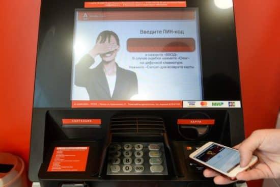 Как поменять ПИН-код на карте Альфа-Банка в банкомате