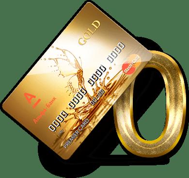 Как использовать картуАльфа Банкас льготным периодом