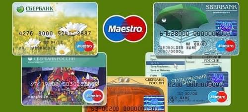 Что такое социальная карта Maestro в Сбербанке