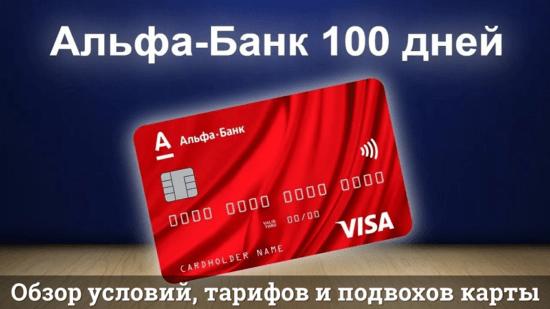 сбербанк онлайн отзывы клиентов