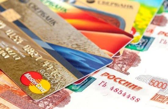 Снятие средств с карты Mastercard