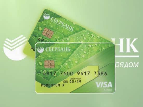 Снятие средств с карты Visa