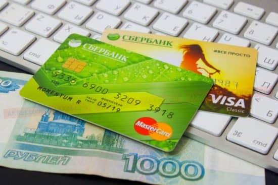 Узнать баланс карты Сбербанка с платежной системой Mastercard