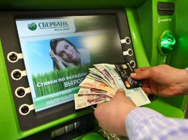 Порядок снятия наличностив Сбербанке с пластика других банковских организаций