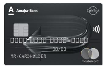 Cashback Premium