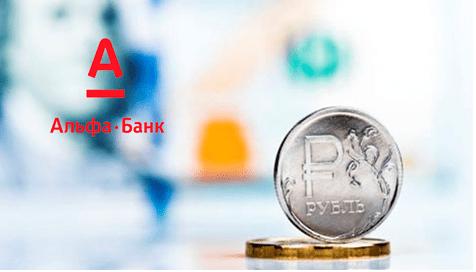 Суточные и месячные лимиты наснятие наличных в Альфа Банке