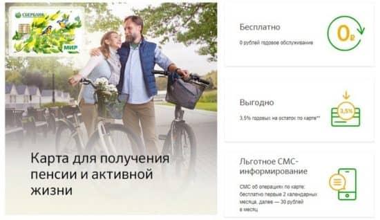 микрокредит личный кабинет займ вход