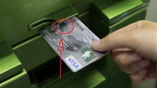 Какой стороной вводить карту в банкомат Сбербанка
