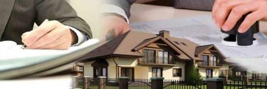 Какие шаги для покупки недвижимости в Медельине и Колумбии