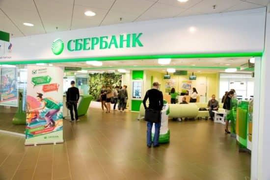 Путем личного посещения банковского филиала