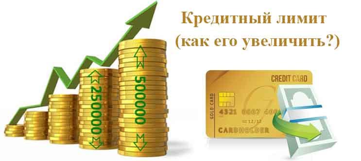 Дает ли сбербанк кредит под залог