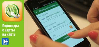 Все платежные системы и разнообразные услуги банка постоянно совершенствуются, все больше функций становится доступно в бесконтактном и цифровом режимах.