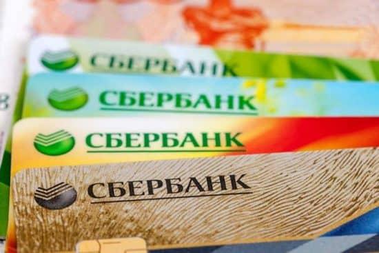 Сбербанк отключил перевод по номеру телефона: каких видов пластиковых карт это коснется