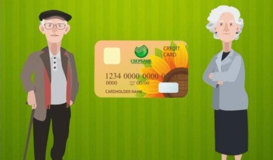 Как получить пенсию в Сбербанке