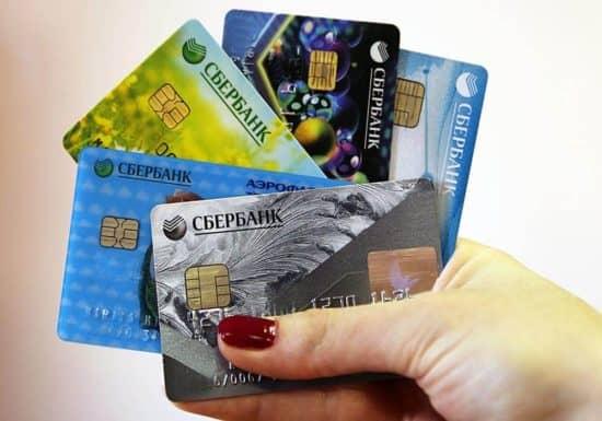 Как открыть банковскую карту в Сбербанке: общие правила оформления пластика