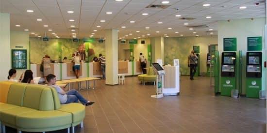 При личном посещении банковского офиса