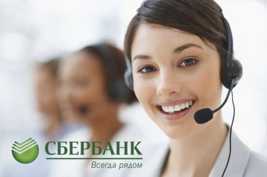 Как открыть цифровую карту в Сбербанке России