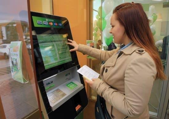 Как оплачивать коммунальные услуги в Сбербанке