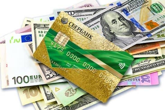 Как положить деньги на карту Сбербанка?