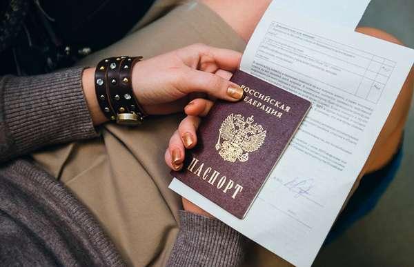 Перевыпуск пластика Сбербанка в связи со сменой паспортных данных