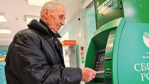 Когда присылают деньгина карту Сбербанка?
