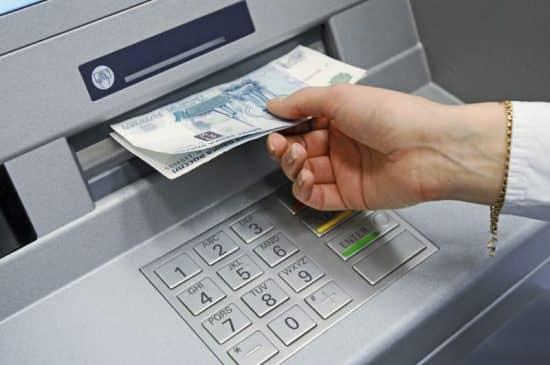 Какие имеются особенности получения пенсии на карту Сбербанка