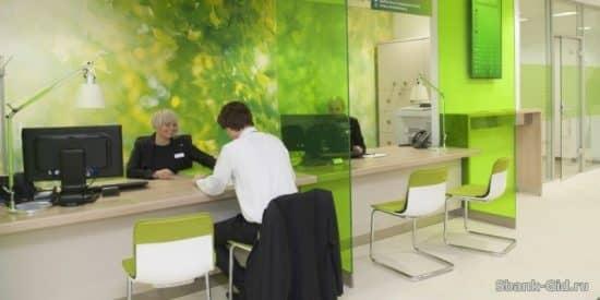 Как подключить быстрый платеж в Сбербанке